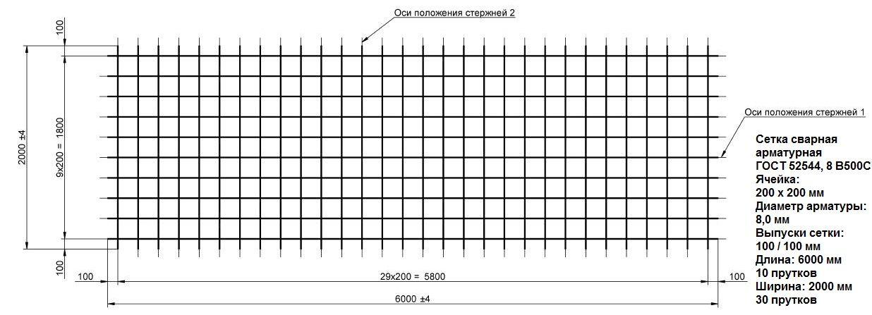 сетка арматурная схема