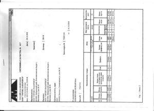 Сертификат на уголок 20х20х4